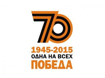 Лого победа